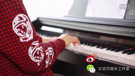 演员-文武贝钢琴版   作曲