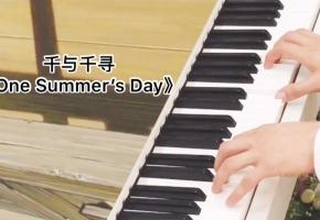 【钢琴】每个人心中都有一个宫崎骏,那些年曾经让人感动过的《千与千寻》