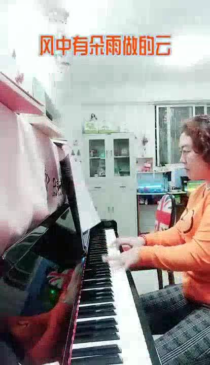 小鱼果果 发布了一个钢琴弹奏视频,欢迎来