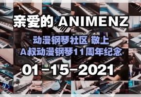 Project:Animenz 动漫钢琴社区协力组曲