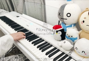 Gaho「Running」START-UP OST5 钢琴改编 | Funguypiano