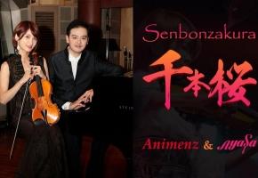【Animenz X Ayasa】千本樱 钢琴·小提琴二重奏