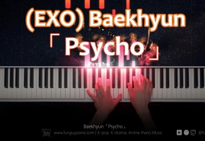 [EXO] 伯贤 Baekhyun「Psycho」钢琴改编