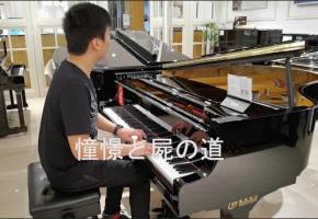钢琴:年轻人有bear而来,不讲武德,劝你耗子尾汁!