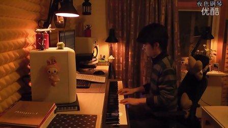 《愿得一人心》夜色钢琴版