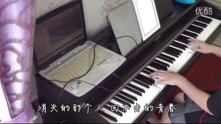 最美的时光《愿得一人心》琴键