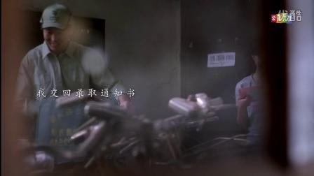 央视春节公益广告《时光倒流篇