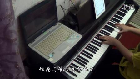 马航去的地方 钢琴曲