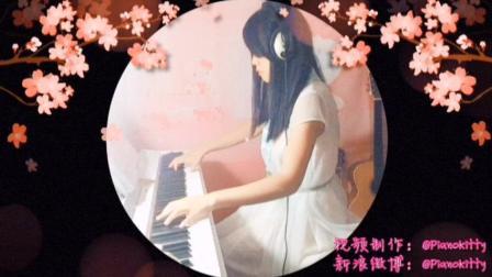 【PianoKitty】【钢