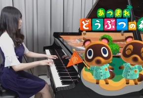 集合啦!动物森友会主题曲 钢琴演奏 | Ru,s Piano