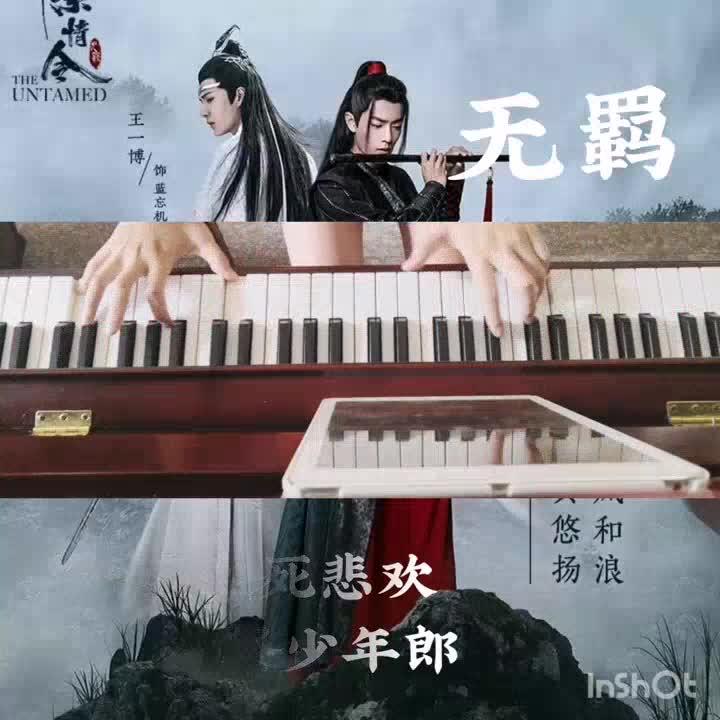 蒋宁宁 发布了一个钢琴弹奏视频,欢迎来围