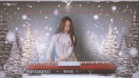 【钢琴】圣诞快乐 Merry