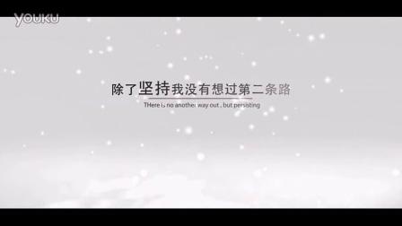 TFBOYS《信仰之名》王俊