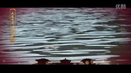 伊人如梦-钢琴版  芈月传