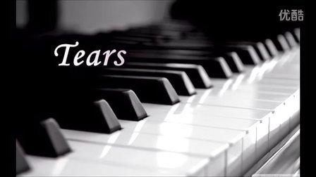 Tears 超经典好听的钢琴