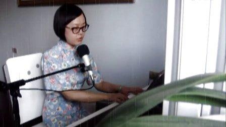 三寸天堂 钢琴版 弹唱