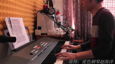 《三寸天堂》纯钢琴 演奏 视