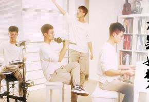 【钢琴】4种乐器演奏《刀剑如梦》, 中西结合!