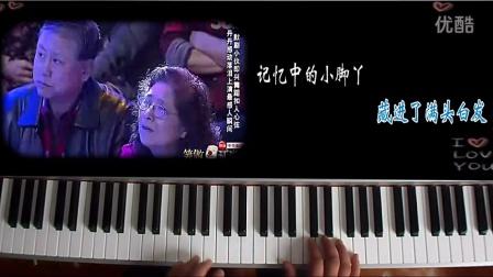 桔梗钢琴演奏--《时间都去哪
