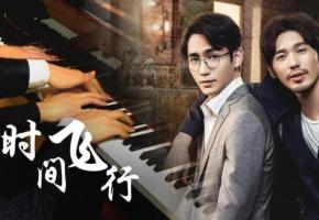 【Mr.Li+Animenz】时间飞行 — 镇魂 四手联弹