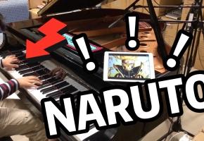 单指这样弹 Naruto,超超超爽!