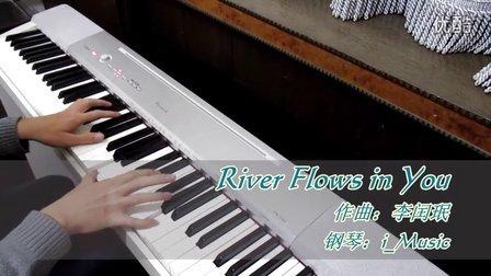 【电钢琴】River flo