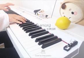 【钢琴改編】 米津玄師 「Lemon」