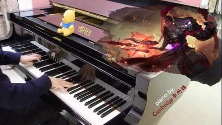 王者荣耀 钢琴版 piano