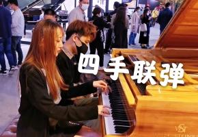 第一次成功勾搭小姐姐一起弹钢琴!?即兴:鬼灭之刃-炭治郎之歌