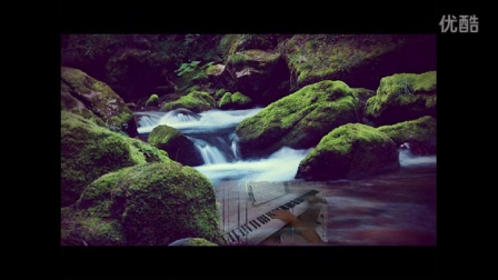 river flows in