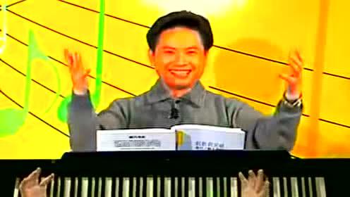 12小时学会流行钢琴基础教程 - 林文信 - 03