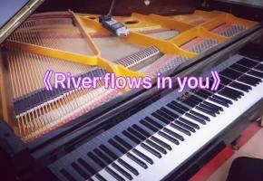 【钢琴】b站有多少小伙伴们特别喜欢这首《River flows in you》呢?