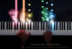 Steve Aoki ft. BTS「Waste It On Me」钢琴