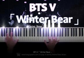BTS V 金泰亨「Winter Bear」钢琴改编
