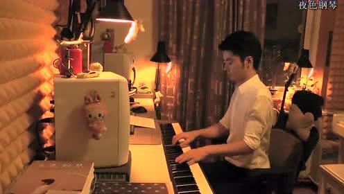 《夏至未至》《追光者》夜色钢琴曲 赵海洋钢琴版