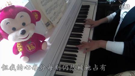 夜色钢琴版 月半小夜曲 雅马