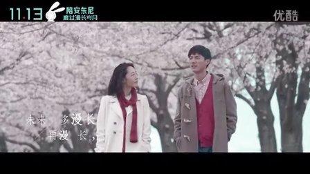 陈奕迅献唱电影主题曲《陪你度