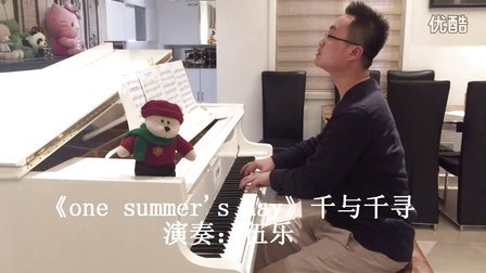 伍乐《one summer&