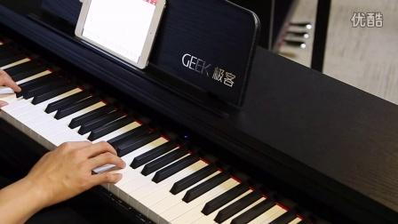 Geek极客智能钢琴版《铃儿