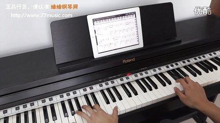 趣乐钢琴学习机教你弹 雪之梦