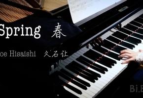久石让 Spring 春天 钢琴