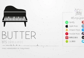 BTS 防弹少年团 最新回归曲「Butter」钢琴版