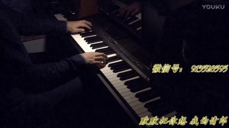 钢琴版任素汐