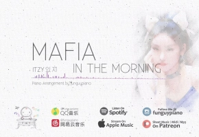 ITZY 回归新曲「Mafia In The Morning」钢琴版