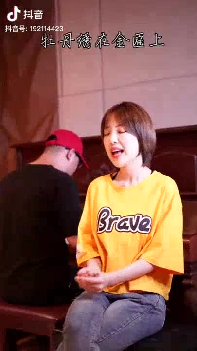 傅孟瑶 发布了一个钢琴弹奏视频,欢迎来围