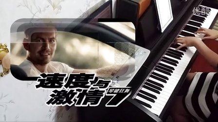 [ugc新人奖第4季]see