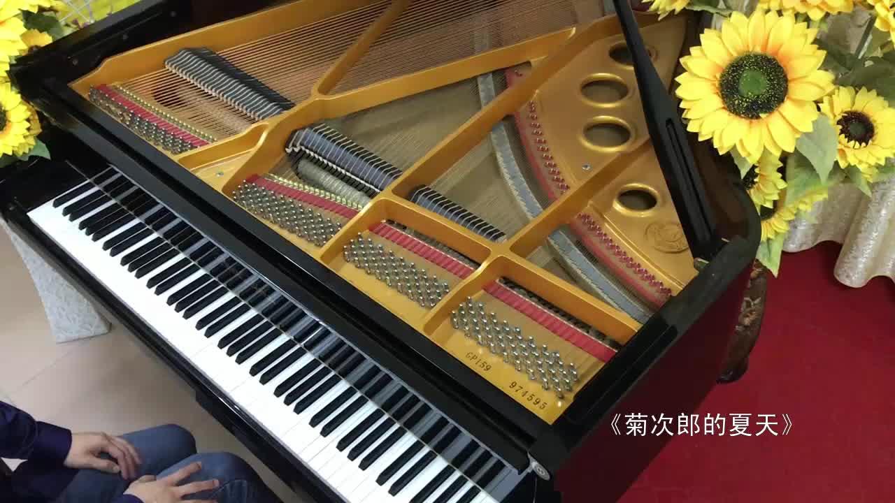 久石让《Summer 菊次郎的夏天》悠悠琴韵钢琴