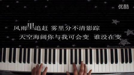 桔梗钢琴弹唱--《海阔天空》