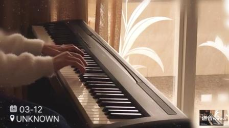 钢琴曲《Fade》电钢琴 完