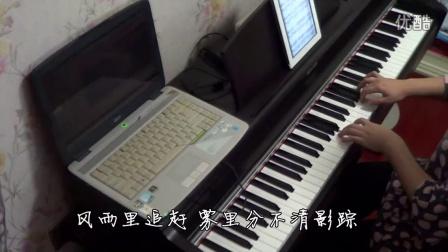 Beyond《海阔天空》钢琴